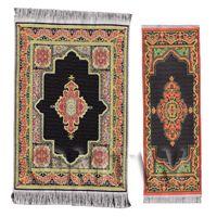 Dolls House Small 17th Century Rectangular Carpet / Rug And Runner (17SRR01